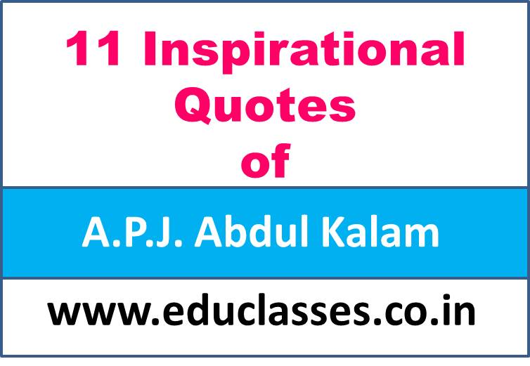 11 Inspirational Quotes of A.P.J. Abdul Kalam