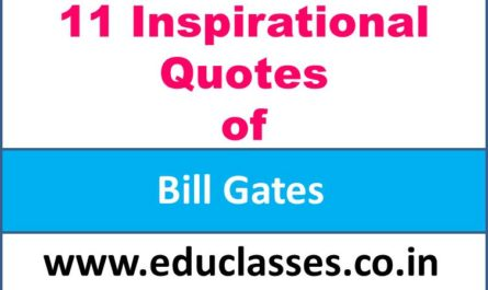 11-inspirational-quotes-of-bill-gates