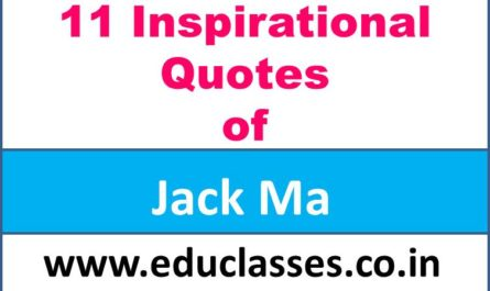 11-inspirational-quotes-of-jack-ma
