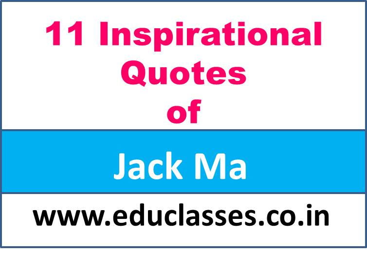 11 Inspirational Quotes of Jack Ma