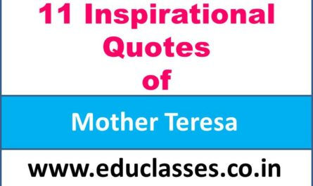 11-inspirational-quotes-of-mother-teresa