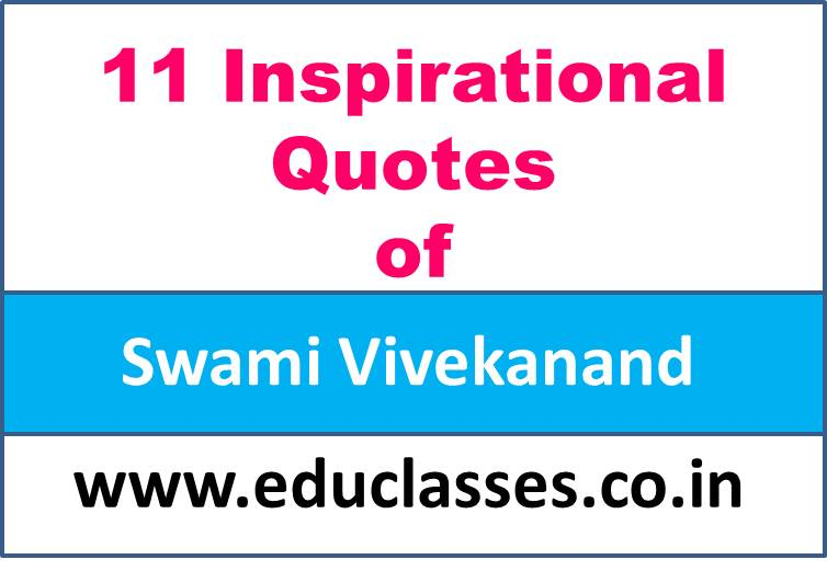 11 Inspirational Quotes of Swami Vivekanand
