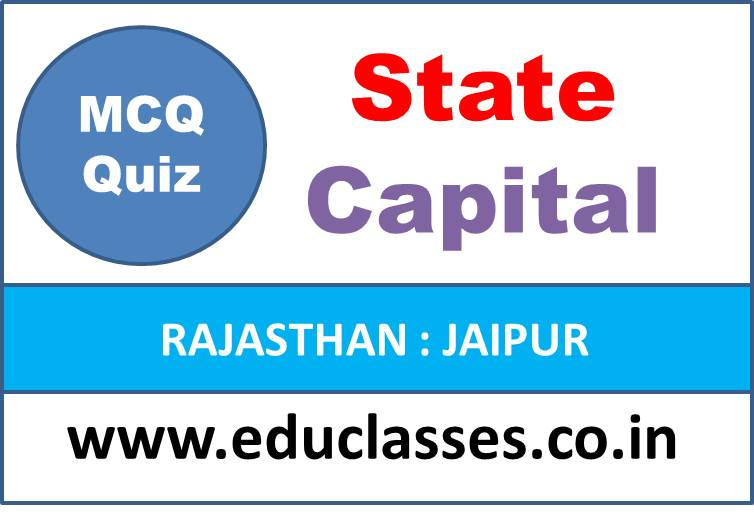 Indian State and Capital MCQ Series Quiz