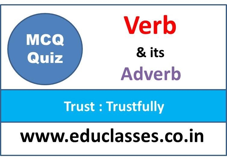 Verb and its Adverb MCQ Quiz